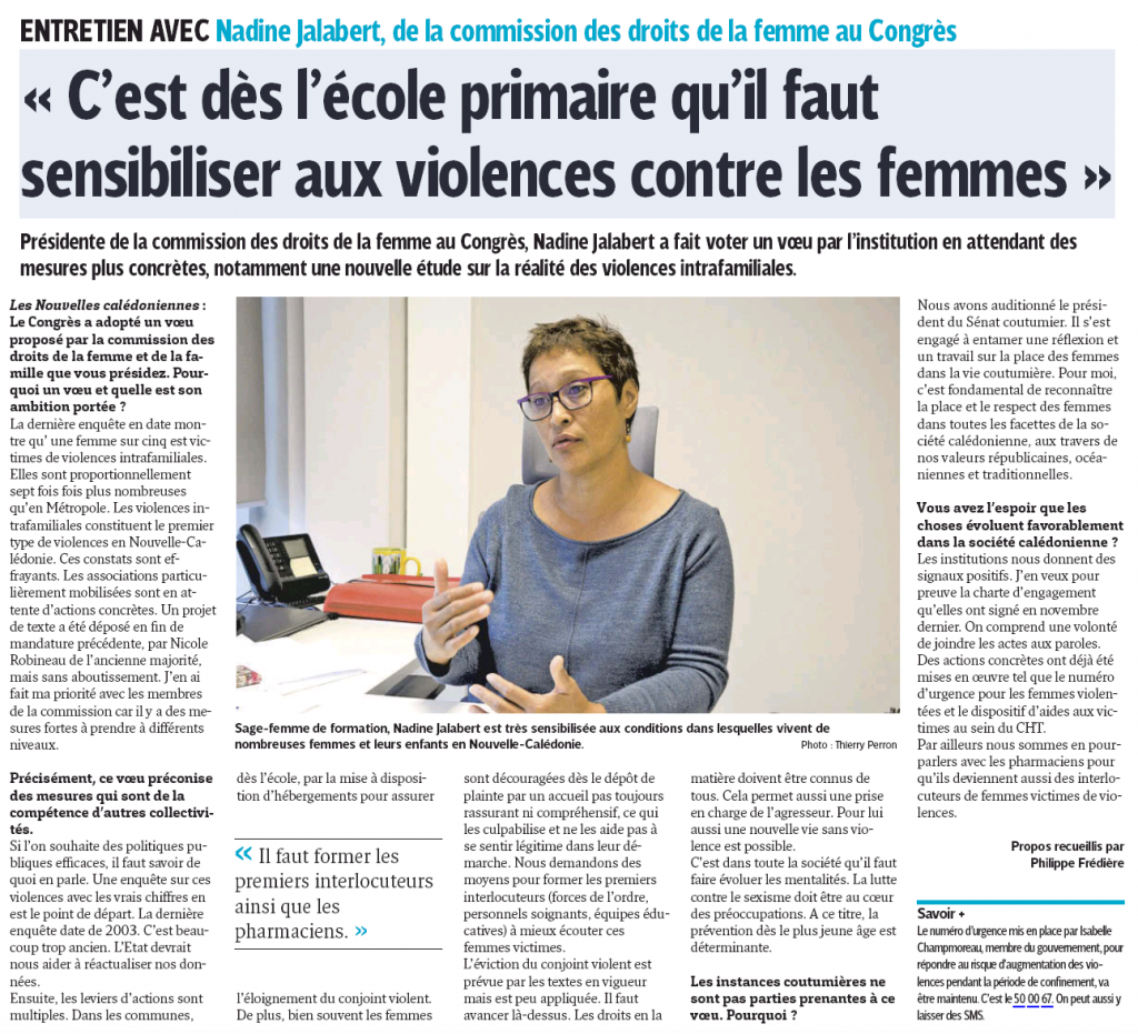 sms Violences Intrafamiliales